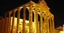 Miniatura Templo de Diana